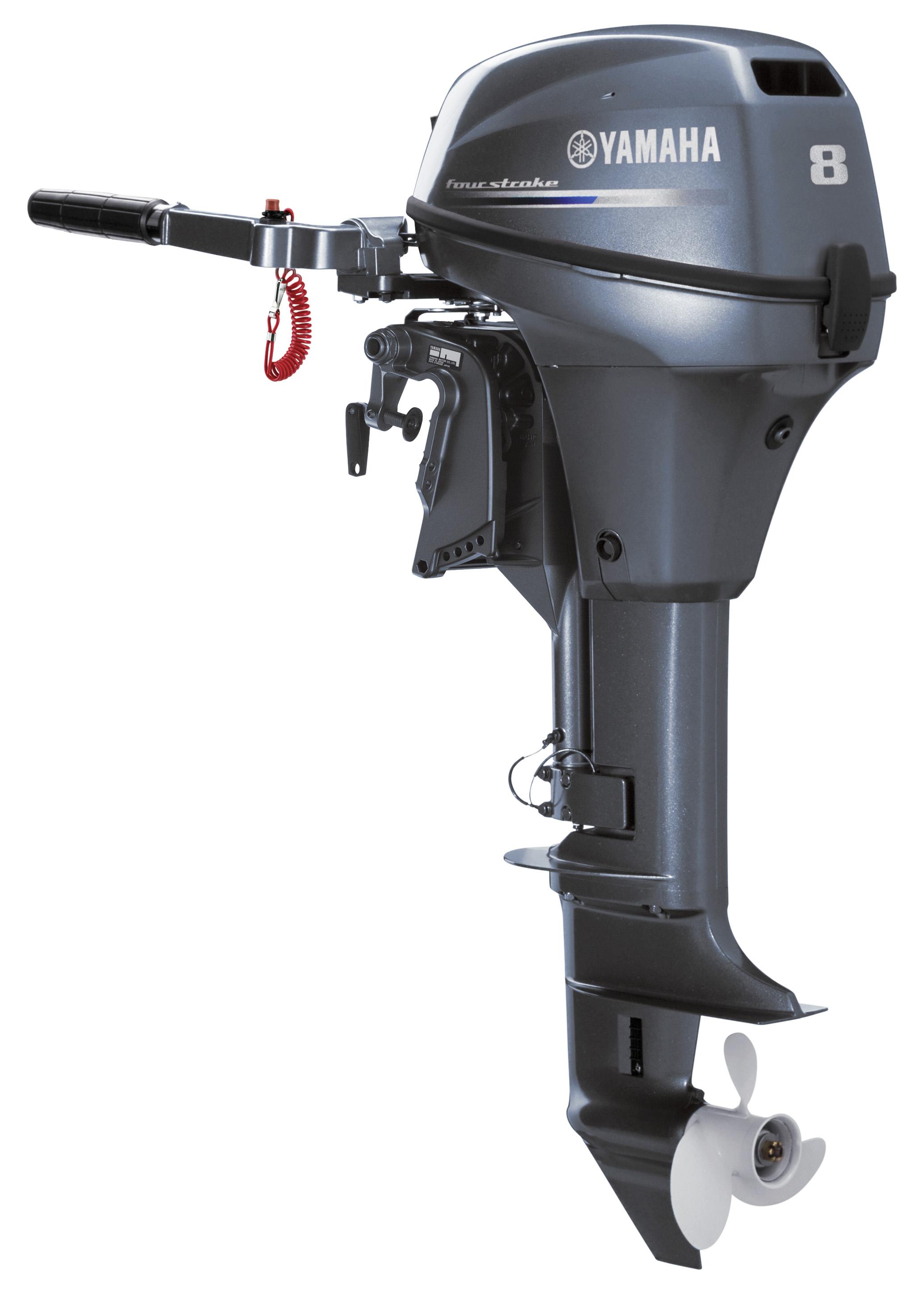 F8LMHB Yamaha 4 Stroke 8hp Long Shaft PORTABLE OUTBOARD FOR SALE