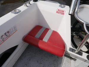 Savage Mako 55SP Cabin Boat