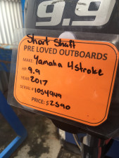 USED 2017 YAMAHA F9.9HP FOUR STROKE FOR SALE