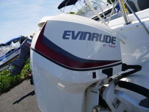 Quintrex 510 Freestyler Bow Rider